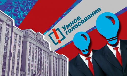 Google и Apple удалили приложение «Навальный»