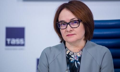 Набиуллина: Годовая инфляция в России в сентябре достигнет 7%