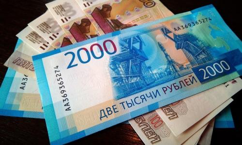 Пенсионеров предупредили: ПФР переносит ноябрьскую пенсию