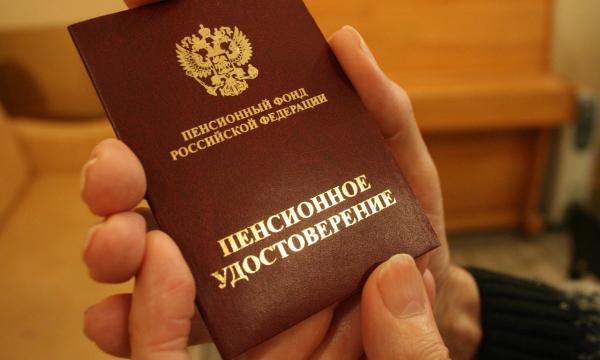 Выплата 25 000 рублей рожденным с 1950 по 1991 год: подробности