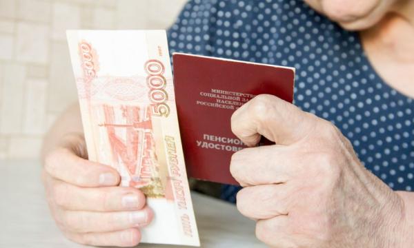 СМИ: Пенсии повысят лишь части работающих россиян